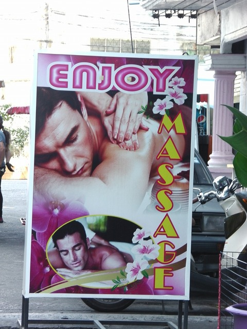 Enjoy Massage Image