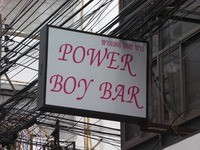 POWER BOYS BAR
