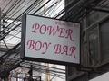 POWER BOYS BAR Thumbnail