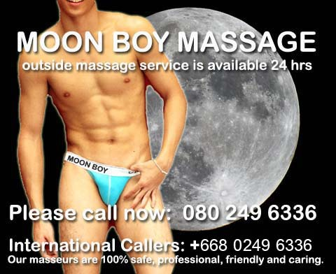 MOON BOY MASSAGE Image