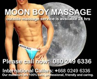 MOON BOY MASSAGEの写真