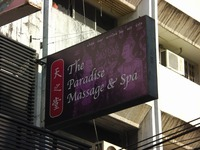 The Paradise Massage &... Image