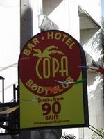 THE BODY CLUB Massage (Copa)の写真