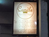 Candle T Spa Image