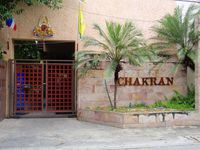 CHAKRANの写真