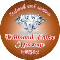 Diamond House Massage Image
