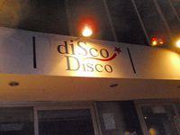 disco discoの写真