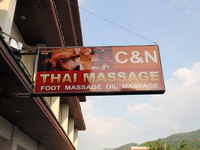 C&N THAI MASSAGEの写真
