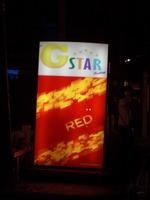 G STARの写真
