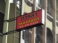 Dalha Massage Thumbnail