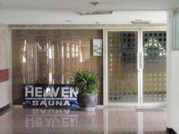Heaven Sauna Image