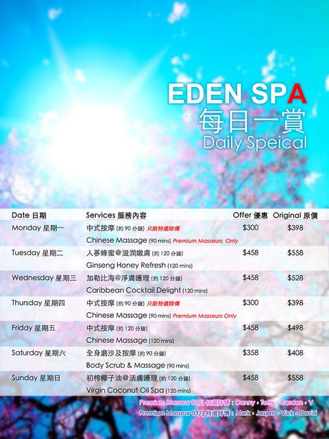 Eden Spa