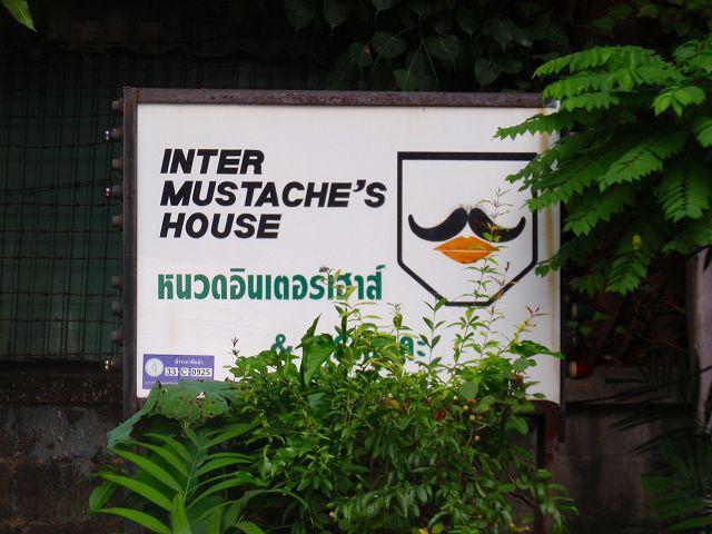 Inter Mustache's Image