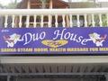 DUO HOUSE Thumbnail
