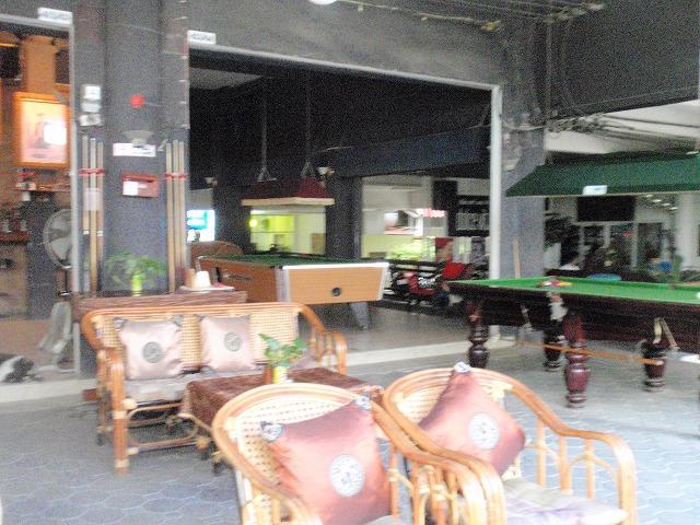 L&N Bar Image