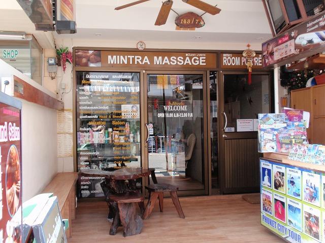 MINTRA'Sの写真