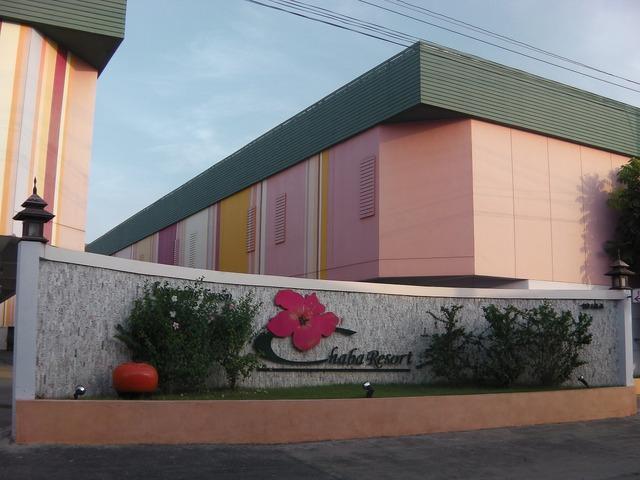 Chaba Resortの写真