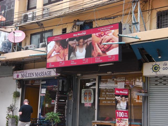 May Massageの写真