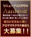 Aardwolfのサムネイル