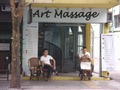 Art Massage Thumbnail
