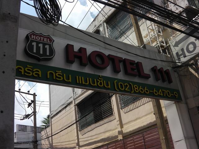 111Hotel