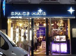 Space Hair