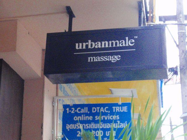 UrbanMale Massage Image