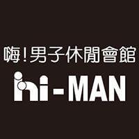 hi-MAN