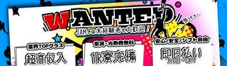 JAM!OSAKAの写真