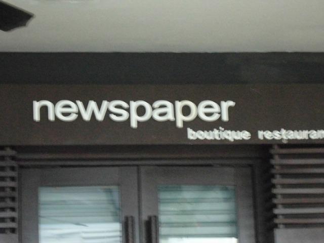 Newspaperの写真