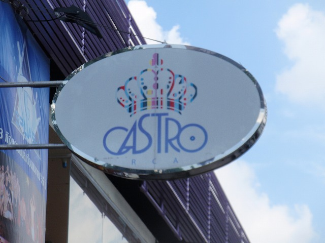 Castro RCA Image