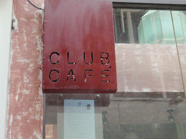 Club Cafe Image
