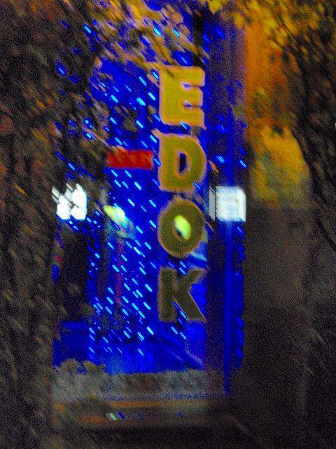 Phoenix Sauna (EDOK)の写真
