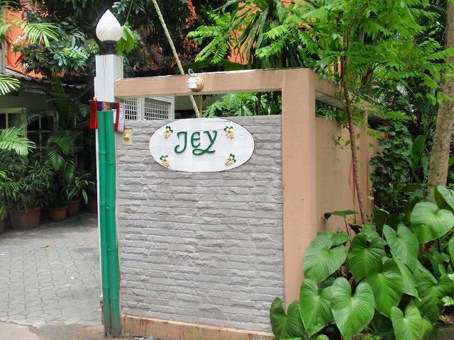 JEY SPA Image