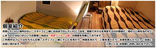 STEP★UP-ステップアップ-大阪・中津の写真