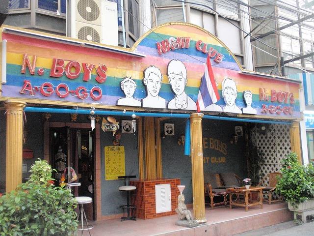 Nice Boys Image