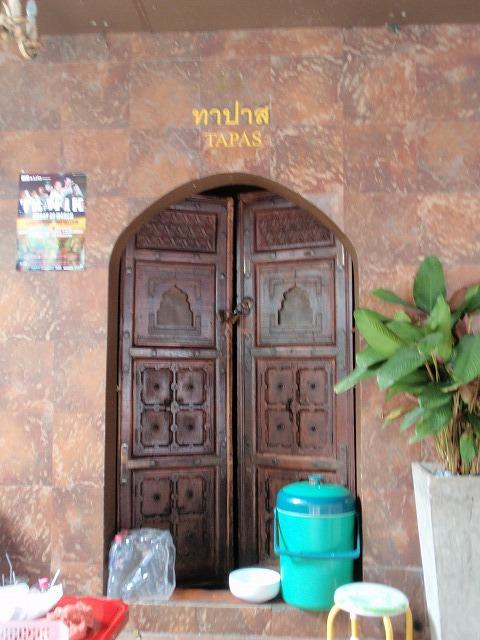 TAPAS room club Image