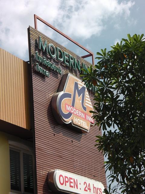 Modern Inn Hotel Image