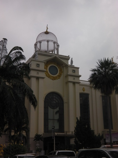 GOLDEN DOME Image