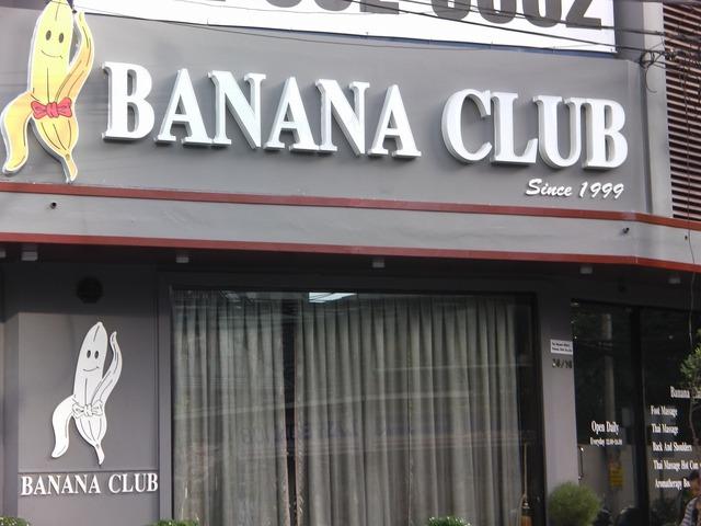 BANANA CLUBの写真