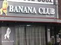 BANANA CLUBのサムネイル