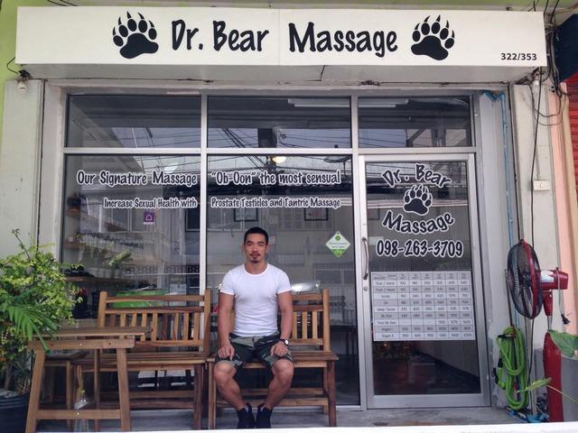 Dr.Bear Image