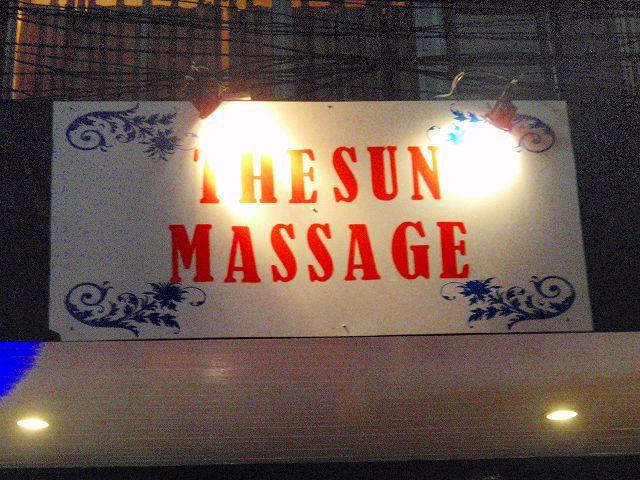 THE SUN MASSAGE Image