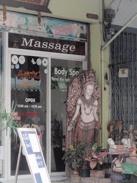 Dalha Massage Image
