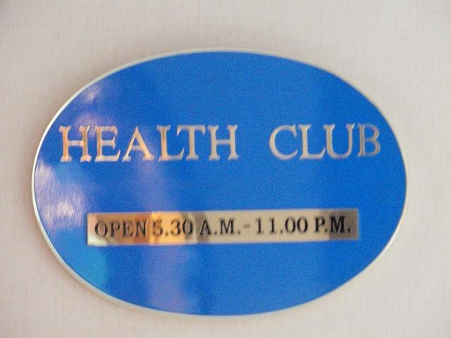 Holiday inn Silom Health Club Image
