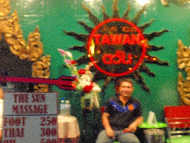 Tawan Club Image