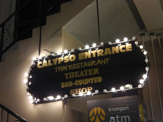 Calypso Image