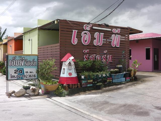 MP Resort Image