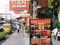 C&N THAI MASSAGEのサムネイル