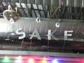 Sakeのサムネイル
